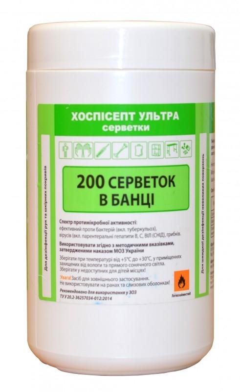 заказать, купить Хоспісепт ультра серветки по низкой цене в Украине