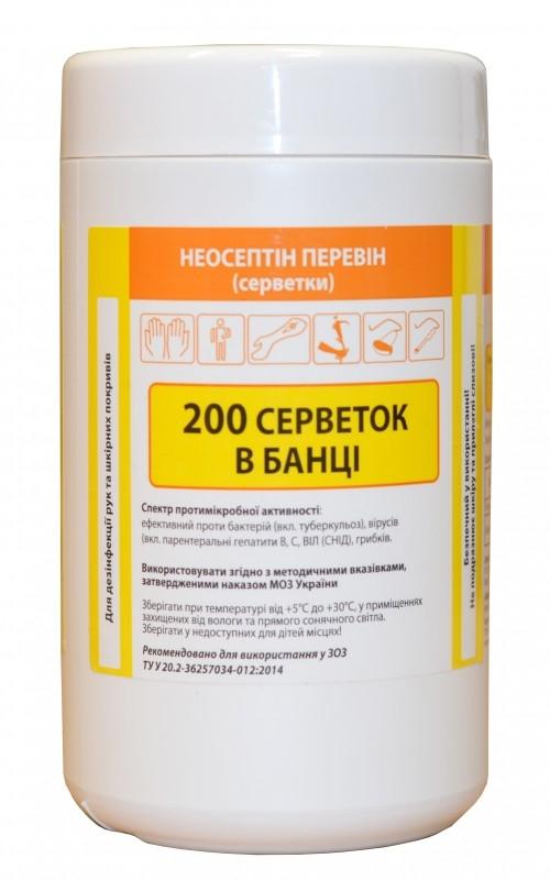 заказать, купить Неосептин перевин салфетки по низкой цене в Украине