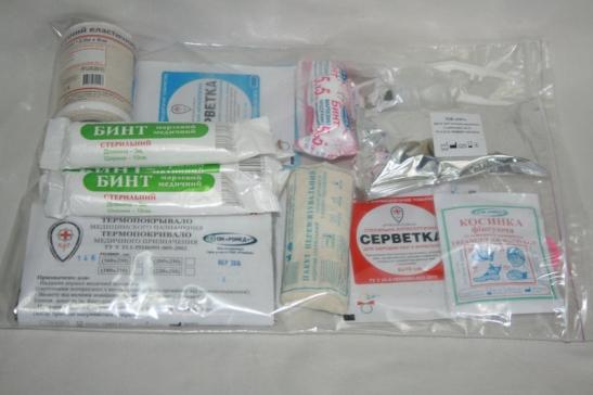 заказать, купить Аптечка медична автомобільна АМА-1 в різних упаковках по низкой цене в Украине
