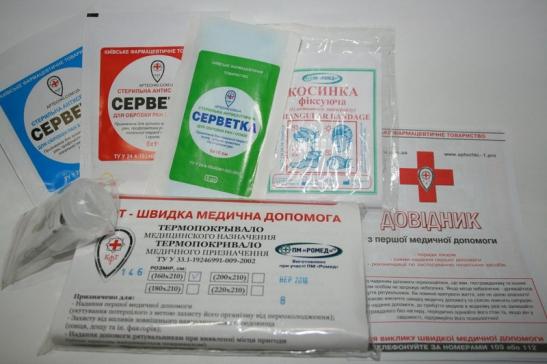 заказать, купить АМА-1 (ДСТУ 3961-2000 изменения №2), пополнение по низкой цене в Украине