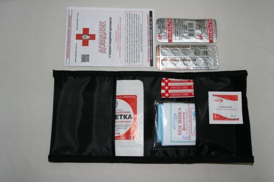 заказать, купить Аптечка індивідуальна першої допомоги по низкой цене в Украине