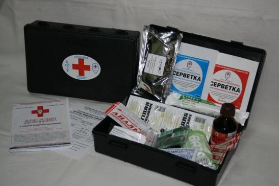 заказать, купить Аптечка універсальна (міні) по низкой цене в Украине