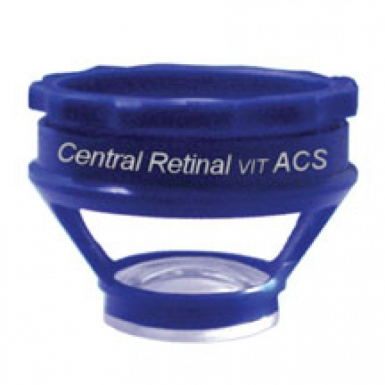 заказать, купить Central Retina ACS® по низкой цене в Украине