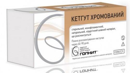 заказать, купить Кетгут. Хромований, розсмоктується, стерильний шовний матеріал по низкой цене в Украине