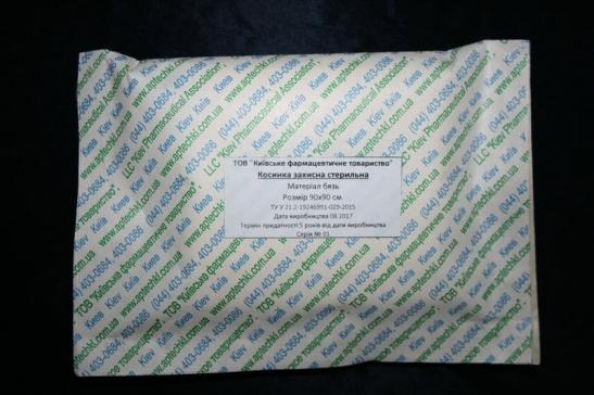 заказать, купить Косинка захисна стерильна, 90х90см, бязь по низкой цене в Украине