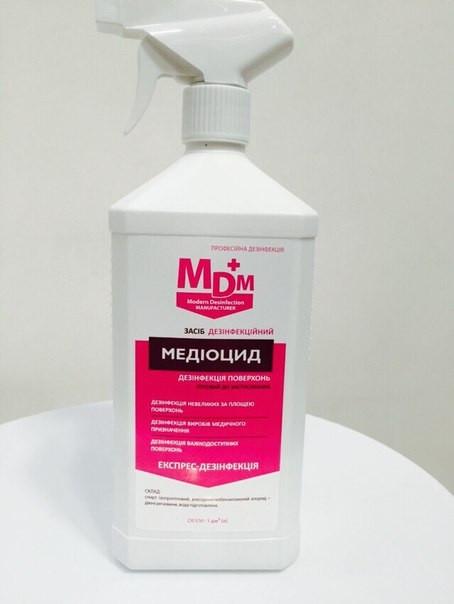 заказать, купить Медіоцид по низкой цене в Украине