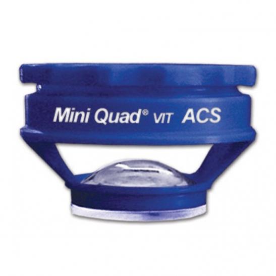 заказать, купить MiniQuad® ACS® по низкой цене в Украине