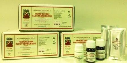 заказать, купить Набори для електрофорезу гемоглобіну в лугу по низкой цене в Украине