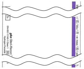 заказать, купить Безперервні етикетки для принтерів з ріжучим пристроєм (7 см х 60 м) по низкой цене в Украине