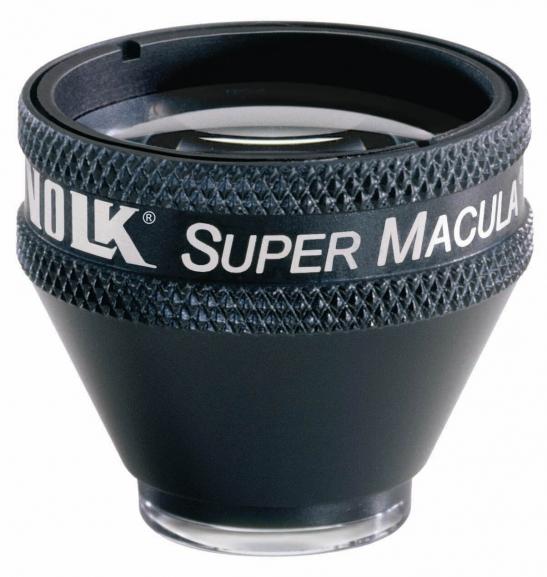 заказать, купить Super Macula© по низкой цене в Украине