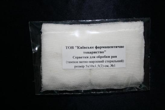 заказать, купить Тампон ватно-марлевый стерильный, 5х10х1,5 см №1 по низкой цене в Украине