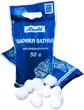 заказать, купить ШАРИКИ ВАТНЫЕ  по низкой цене в Украине